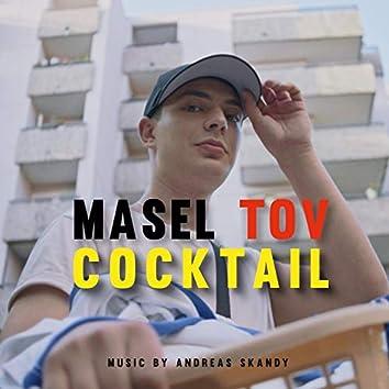 MaselTovCocktail (Original Motion Picture Soundtrack)