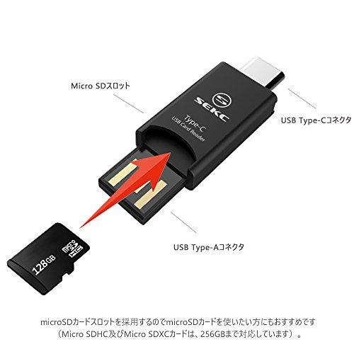 『SEKC microSDカードリーダー、Type-C 、Type-A USB 2.0対応 変換コネクタ 高速転送 ブラック STC-CR21』の1枚目の画像