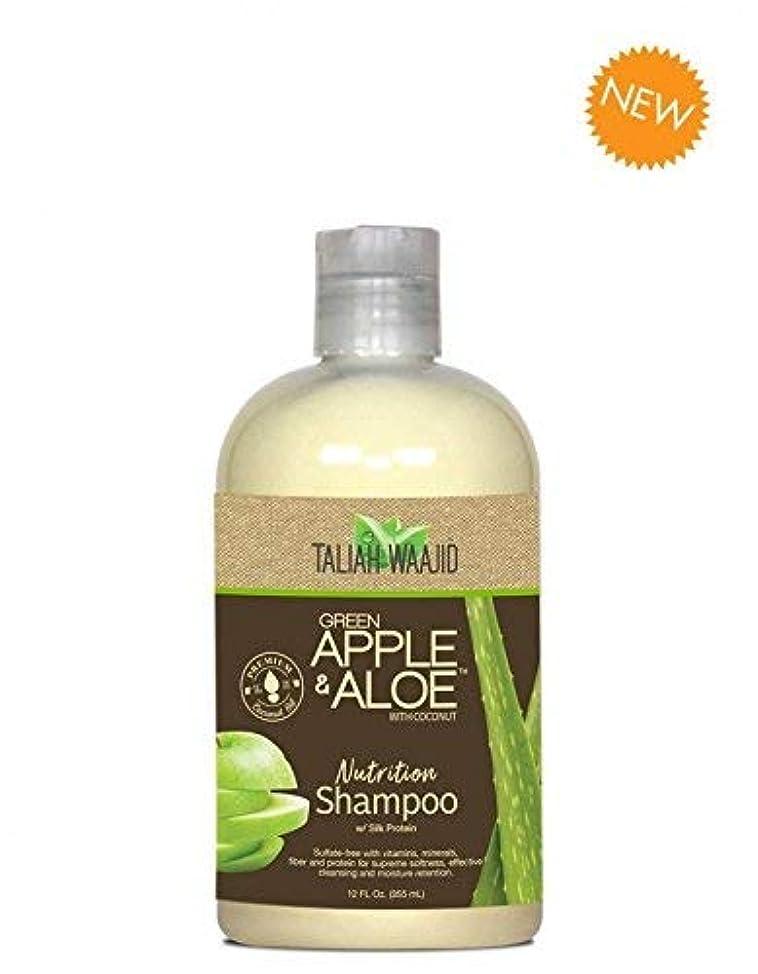 Taliah Waajid Green Apple & Aloe Shampoo (12oz)