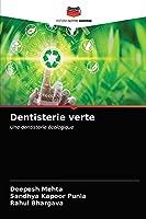Dentisterie verte: Une dentisterie écologique