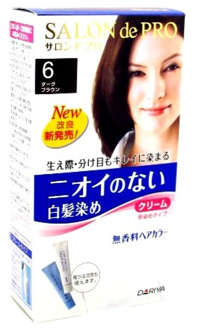 エキス素晴らしい良い多くのポータブルサロンドプロ 無香料ヘアカラー 早染めクリーム6 [医薬部外品]