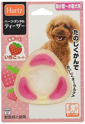 ハーツ(Hartz)デンタルティーザー超小型~小型犬用いちごの香りS