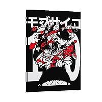 暴徒サイコ100アニメポスターキャンバスアールデコ絵画寝室装飾絵画リビングルーム壁画壁アート画像08×12インチ(20×30cm)
