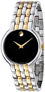 موفادو ساعة رسمية ، للنساء ، انالوج بعقارب ، ستانلس ستيل ، 606932