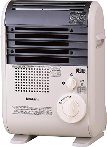 Iwatani カセットガス ストーブ 風暖 日本製 コードレス ホワイト CBGFH2
