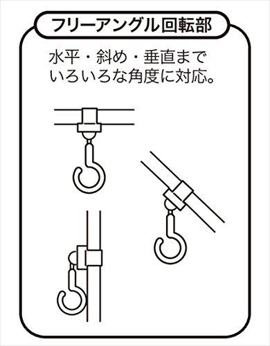ナポレックス『ベビーカーフック(ミニー)(BD-403)』
