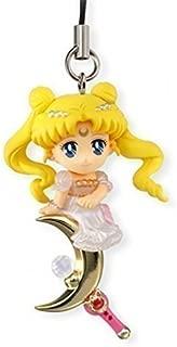 Bandai Shokugan Sailor Moon Twinkle Dolly (Volume 3) Princess Serenity with Moon Stick Deformed Mascot Charm