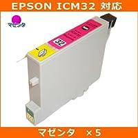 エプソン(EPSON)対応 ICM32 互換インクカートリッジ マゼンタ【5セット】 JISSO-MARTオリジナル互換インク