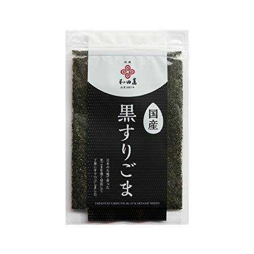 和田萬商店 国産黒すりごま 27g