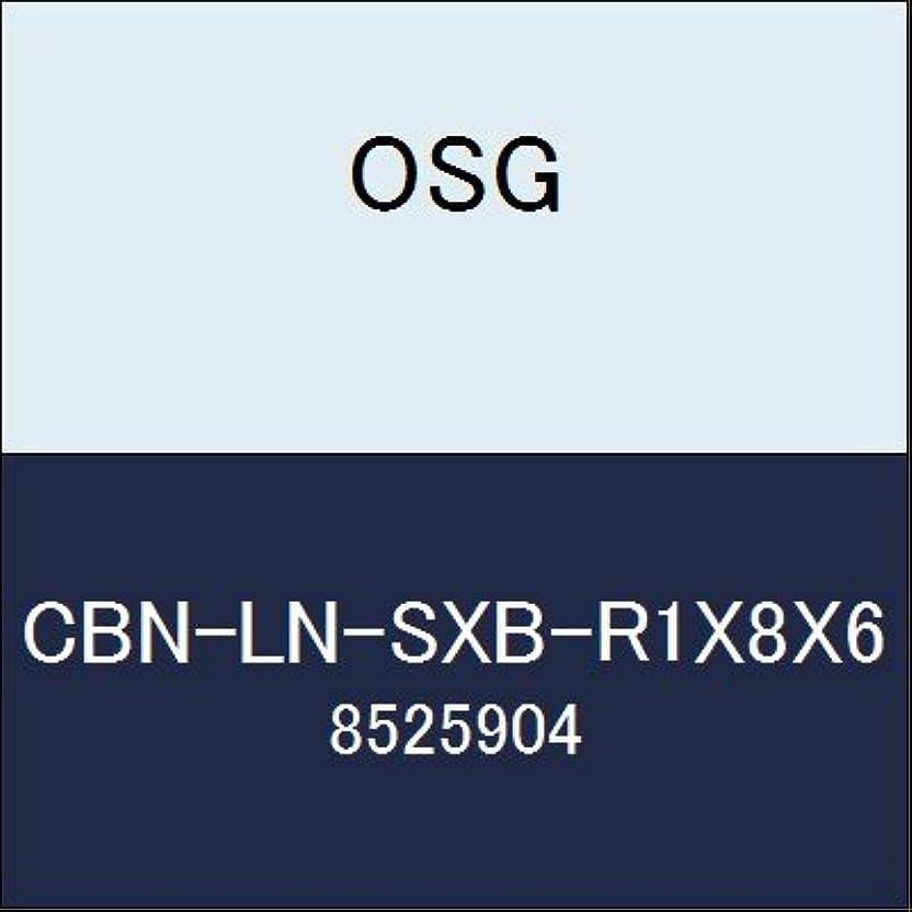 平らにする探偵ブーストOSG エンドミル CBN-LN-SXB-R1X8X6 商品番号 8525904