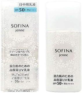 ソフィーナ ソフィーナ ジェンヌ UV カット乳液 30ml 保湿 日焼け止め SPF50+ PA++++ 花王 SOFINA [並行輸入品]