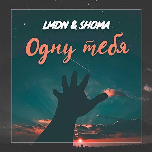 LMDN & Shoma