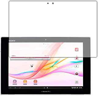 PDA工房 Xperia Tablet Z SO-03E Crystal Shield 保護 フィルム 光沢 日本製