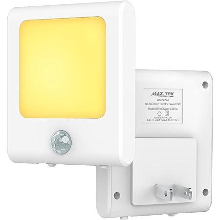 MAZTEK センサーライト ナイトライト 常夜灯 足元灯 人感 LED コンセント挿入式モーション センサー付きナイトライト 、夜間自動センサー付き、調節可能な温白色, 廊下、寝室、子供部屋、キッチン、階段、バスルーム、ガレージ、地下室、電球色 2個セット