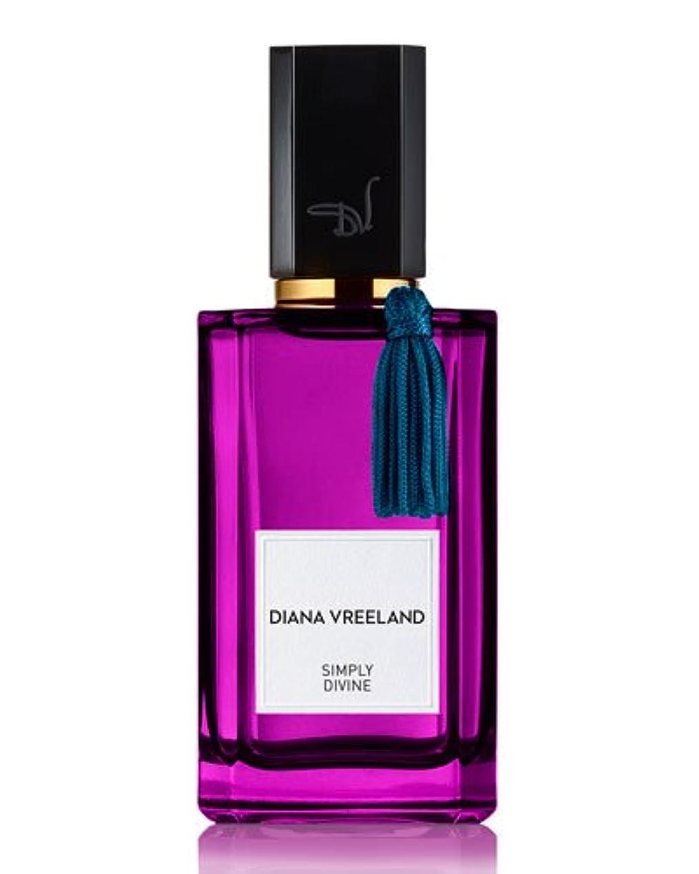 ダイジェスト注釈名義でDiana Vreeland Simply Divine(ダイアナ ヴリーランド シンプリーディヴァイン)3.4 oz (100ml) EDP Spray