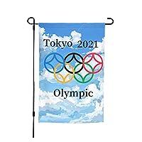 Xmbeirui 2021オリンピック旗 大日本帝国旗 Flag スポーツ用品 ポリエステル繊維素材 防水生地 装飾旗 旗 ガーデンフラッグ(30x45)オリンピック競技 Olympic Games2021bnm01