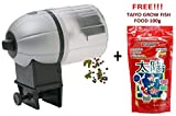 Live with Alive Dophin Auto Feeder with Taiyo Grow Pack, 100 g