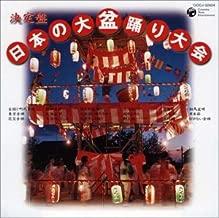 japanese bon dance music