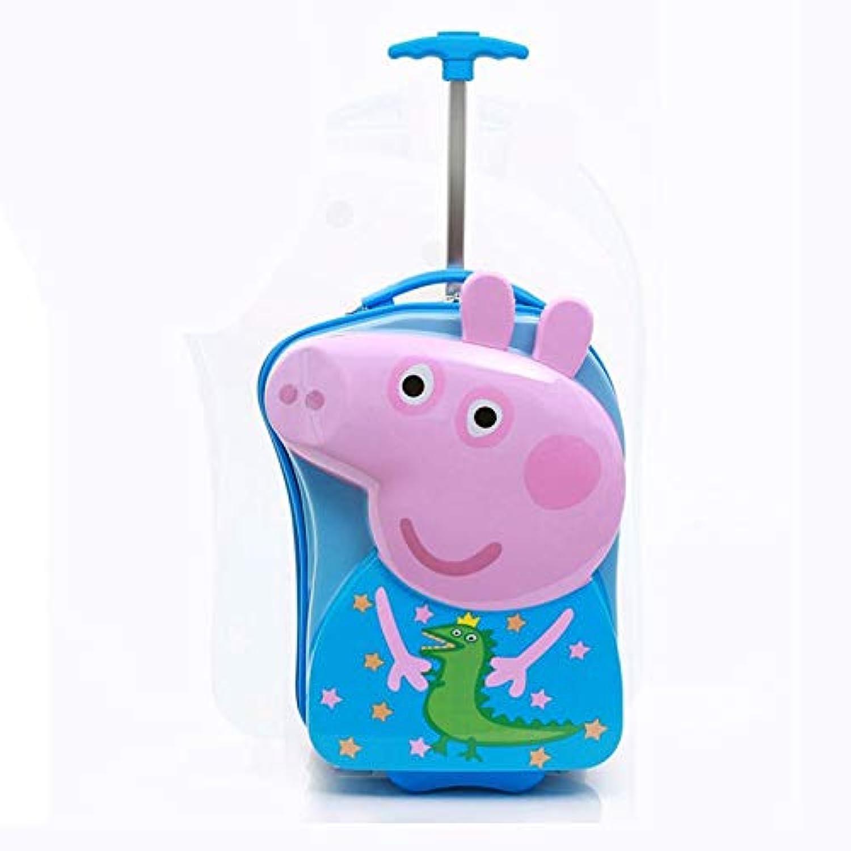 Qp-sb Der Trolleykoffer der Schwein Peggy-Kinder 18-Zoll-Karikatur kann Babygepckkoffer-Studentin-Zugkasten reiten (Farbe   Blau, Größe   M)