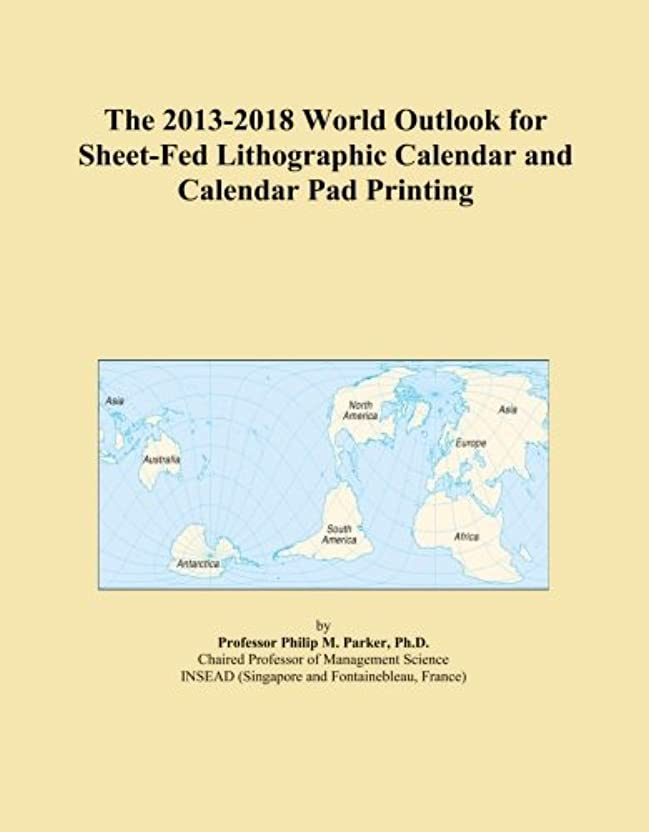 無秩序ポーンさわやかThe 2013-2018 World Outlook for Sheet-Fed Lithographic Calendar and Calendar Pad Printing