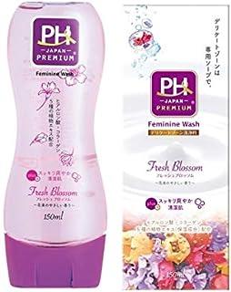 PH JAPAN フィミニンウォッシュ フレッシュ ブロッソム 花束のやさしい香り 150ml