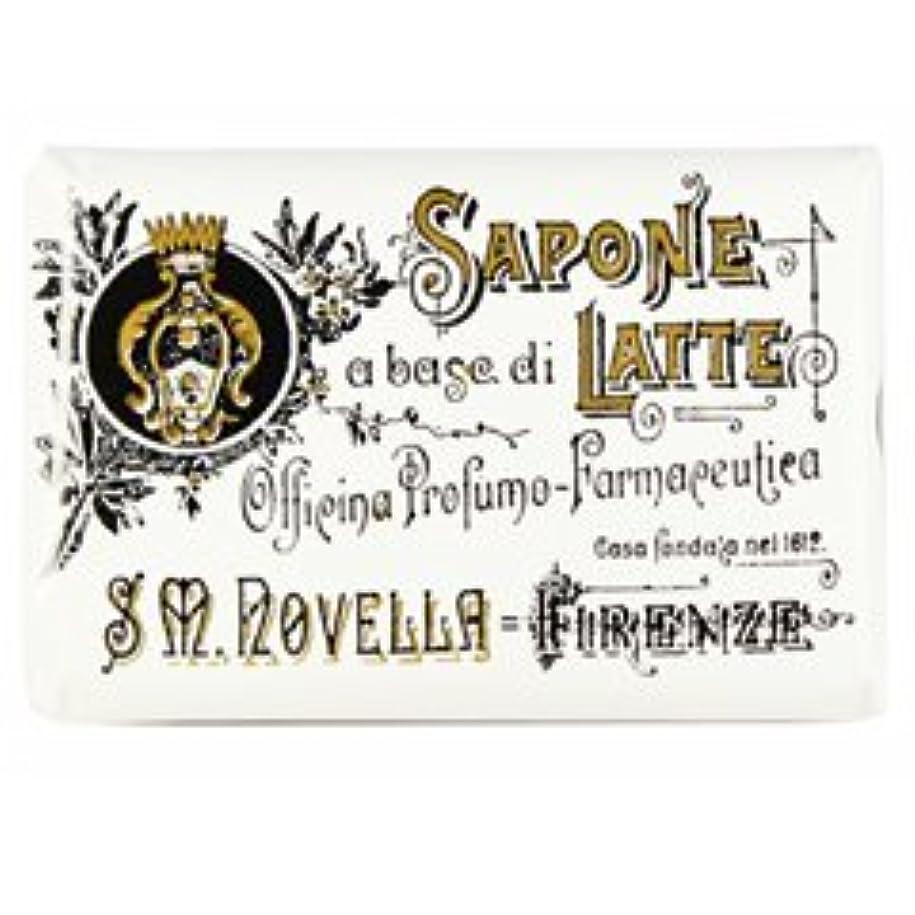 スイス人嫌がる空中【Santa Maria Novella(サンタマリアノヴェッラ )】ミルクソープ ビオレッタ 100g Milk Soap