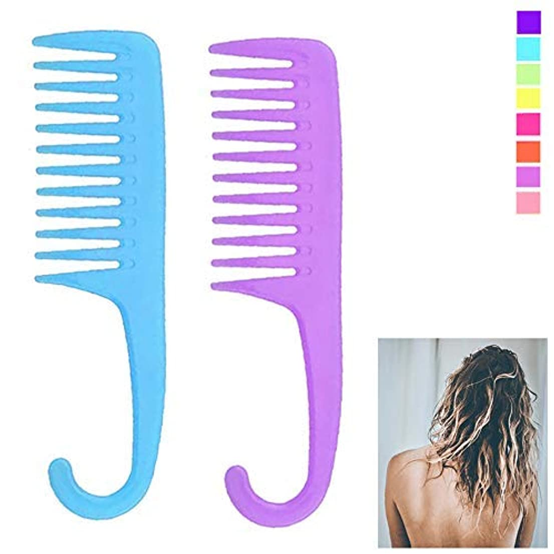 子孫姿勢批判的2 Shower Combs Hair Wide Tooth Dry Wet Gently Detangles Thick Long Durable Salon [並行輸入品]