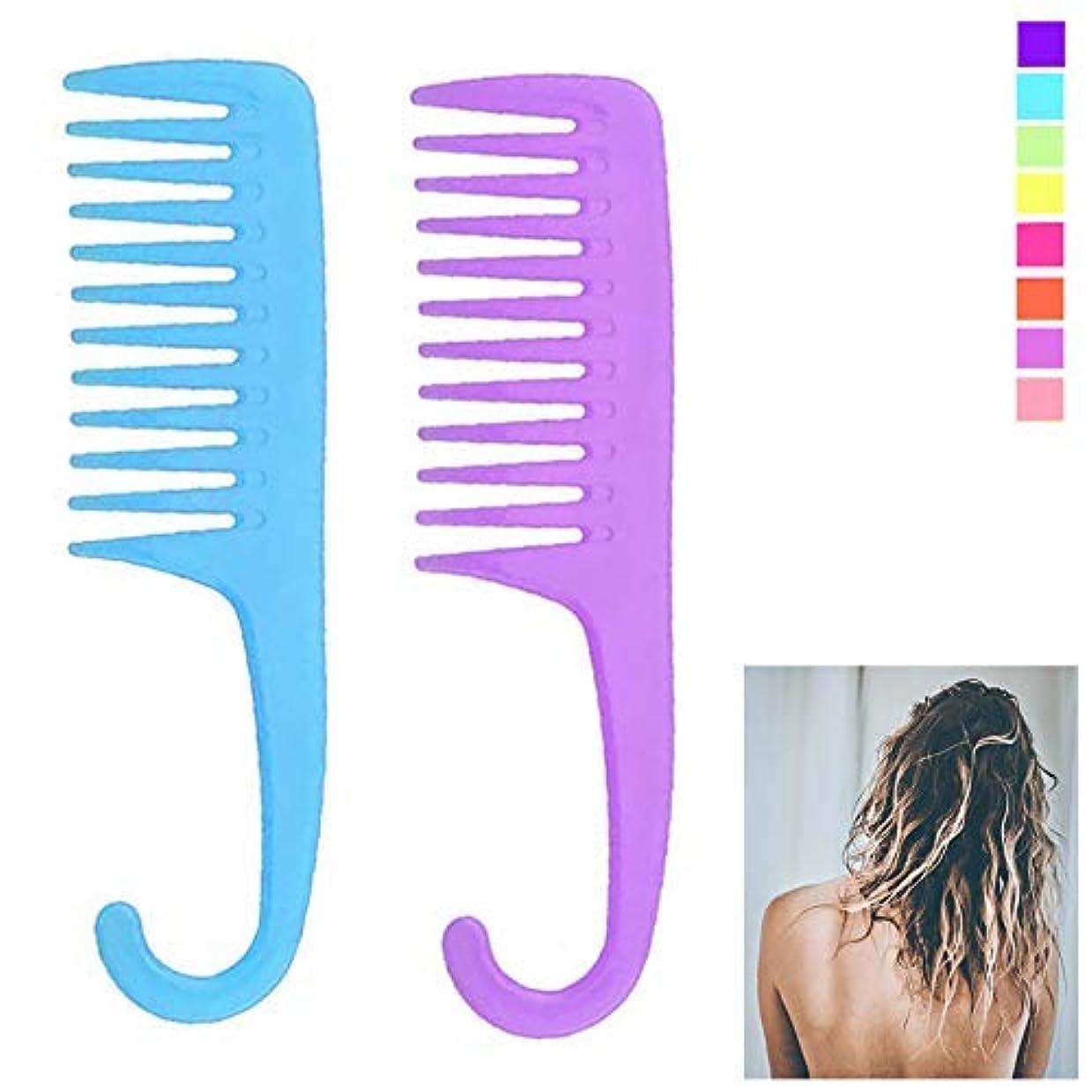 テロ誘導公爵2 Shower Combs Hair Wide Tooth Dry Wet Gently Detangles Thick Long Durable Salon [並行輸入品]