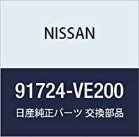 NISSAN (日産) 純正部品 ホルダー サンルーフ エルグランド キャラバン 品番91724-VE200