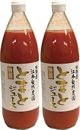 有機家 無添加・無農薬 特選トマトジュース(大瓶: 1000ml)×2本セット<健康応援> ★ 宅配便 ★北海道産完熟トマト100%の甘くて美味しいストレートタイプ。 砂糖・食塩など一切無添加です。