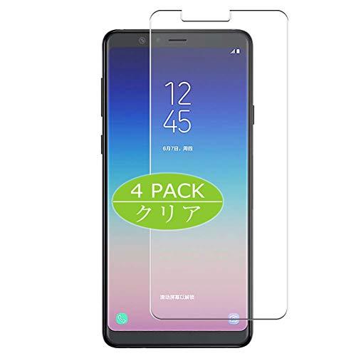 VacFun 4 Piezas HD Claro Protector de Pantalla Compatible con Samsung Galaxy A8 Star / A9 Star SM-G8850, Screen Protector Sin Burbujas Película Protectora (Not Cristal Templado) New Version