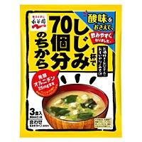 株式会社永谷園 永谷園 1杯でしじみ70個分の力みそ汁58.8g ×80個