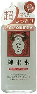 美人ぬか 純米水スーパードライスキン 130ml