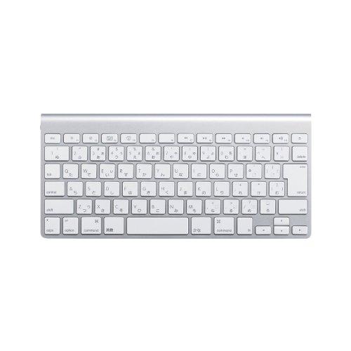 エレコム キーボードカバー Apple iMac 対応 PKB-MAC9