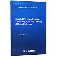 Targeted Poverty Alleviation:The Theory, Path and Thinking of Hotan Prefecture