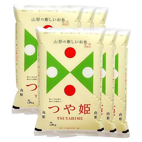 【玄米】 山形県産 つや姫 30kg (5kg×6袋) 令和元年産 減農薬 特別栽培米 特A米