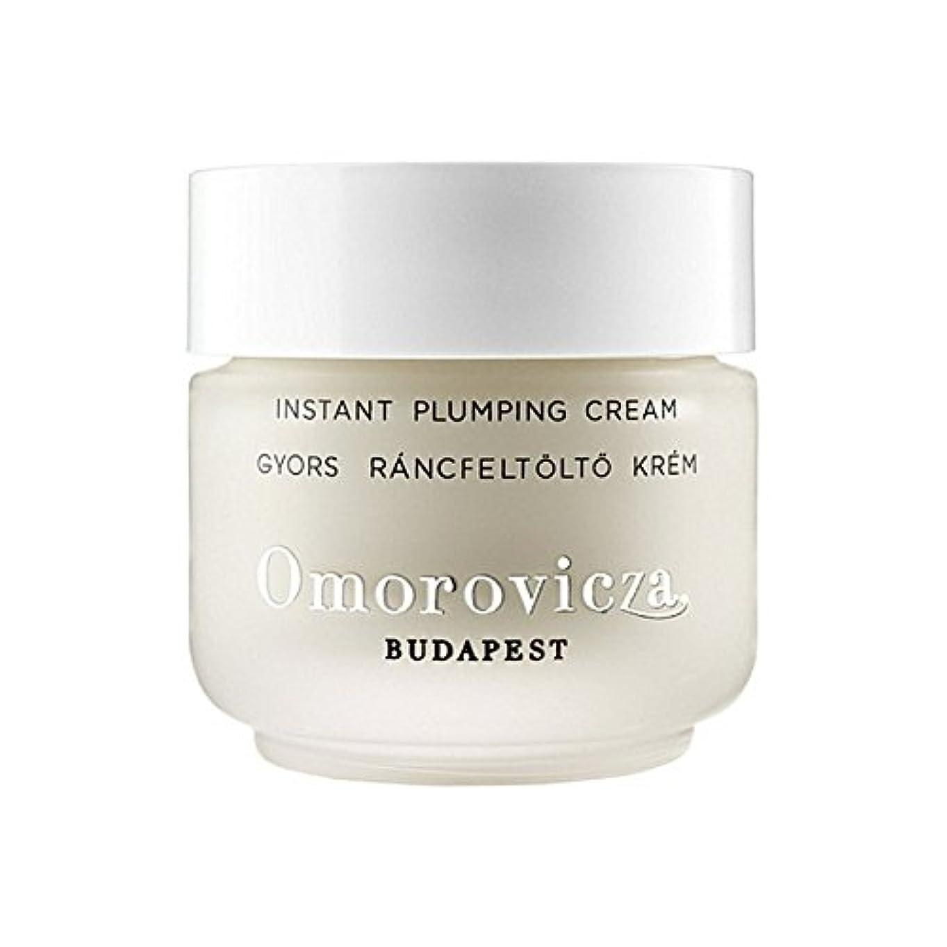 ホーム法律により容器インスタント膨化クリーム50 x2 - Omorovicza Instant Plumping Cream 50Ml (Pack of 2) [並行輸入品]