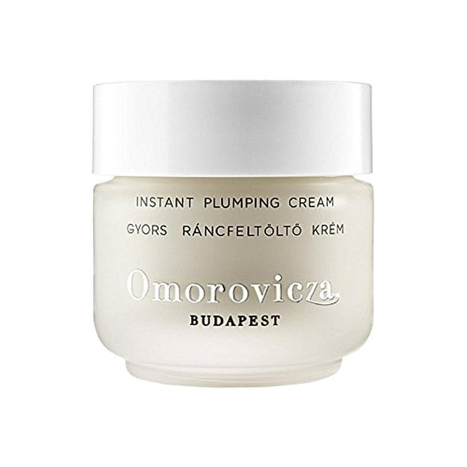 集団的贅沢ファッションOmorovicza Instant Plumping Cream 50Ml - インスタント膨化クリーム50 [並行輸入品]