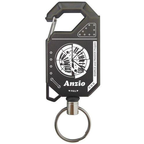 Girls und Panzer Anzio high school reel Keychain