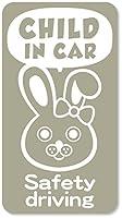 imoninn CHILD in car ステッカー 【マグネットタイプ】 No.45 ウサギさん2 (グレー色)