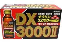 【第3類医薬品】ファイトDX3000II 100mL×10本