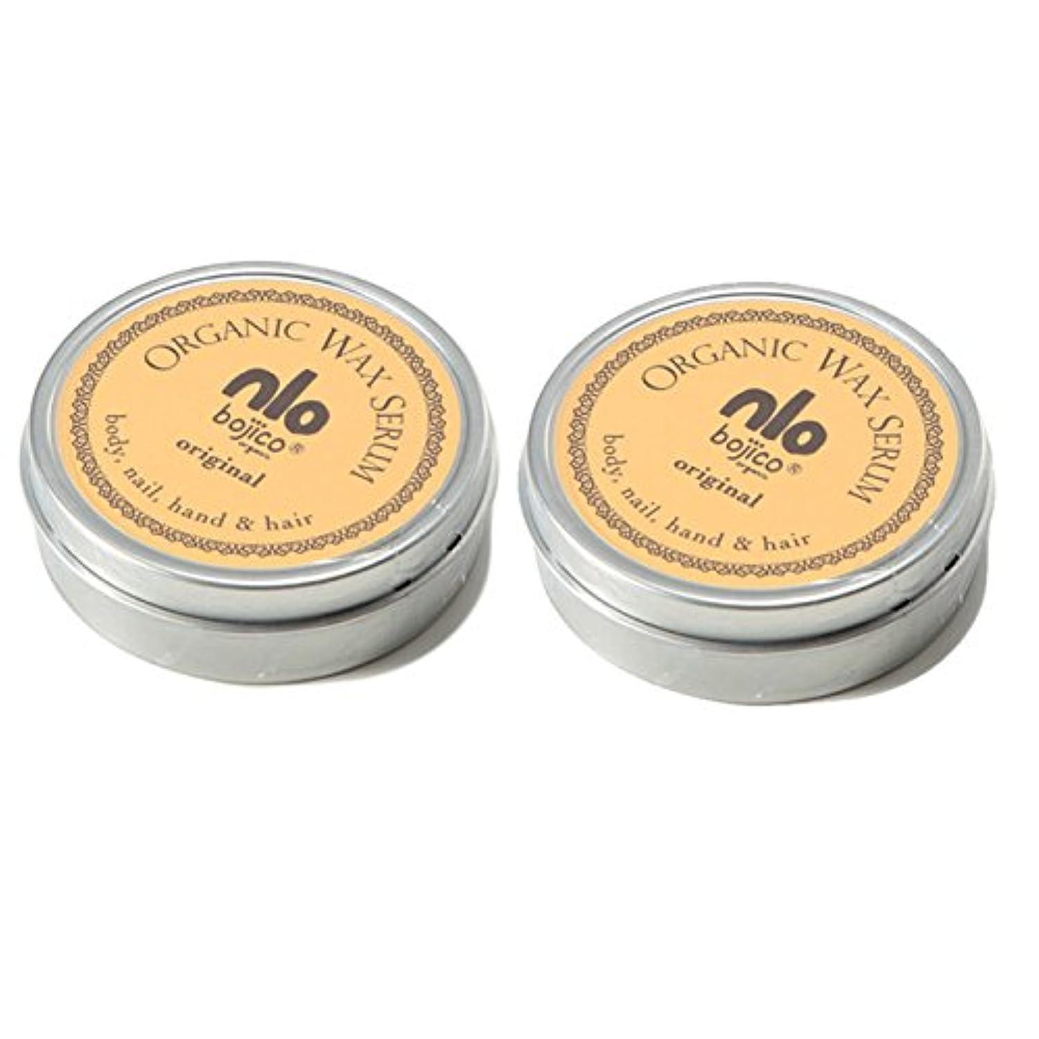 コンテンツ感嘆太平洋諸島【40g×2個セット】 ボジコ オーガニック ワックス セラム<オリジナル> bojico Organic Wax Serum 40g×2