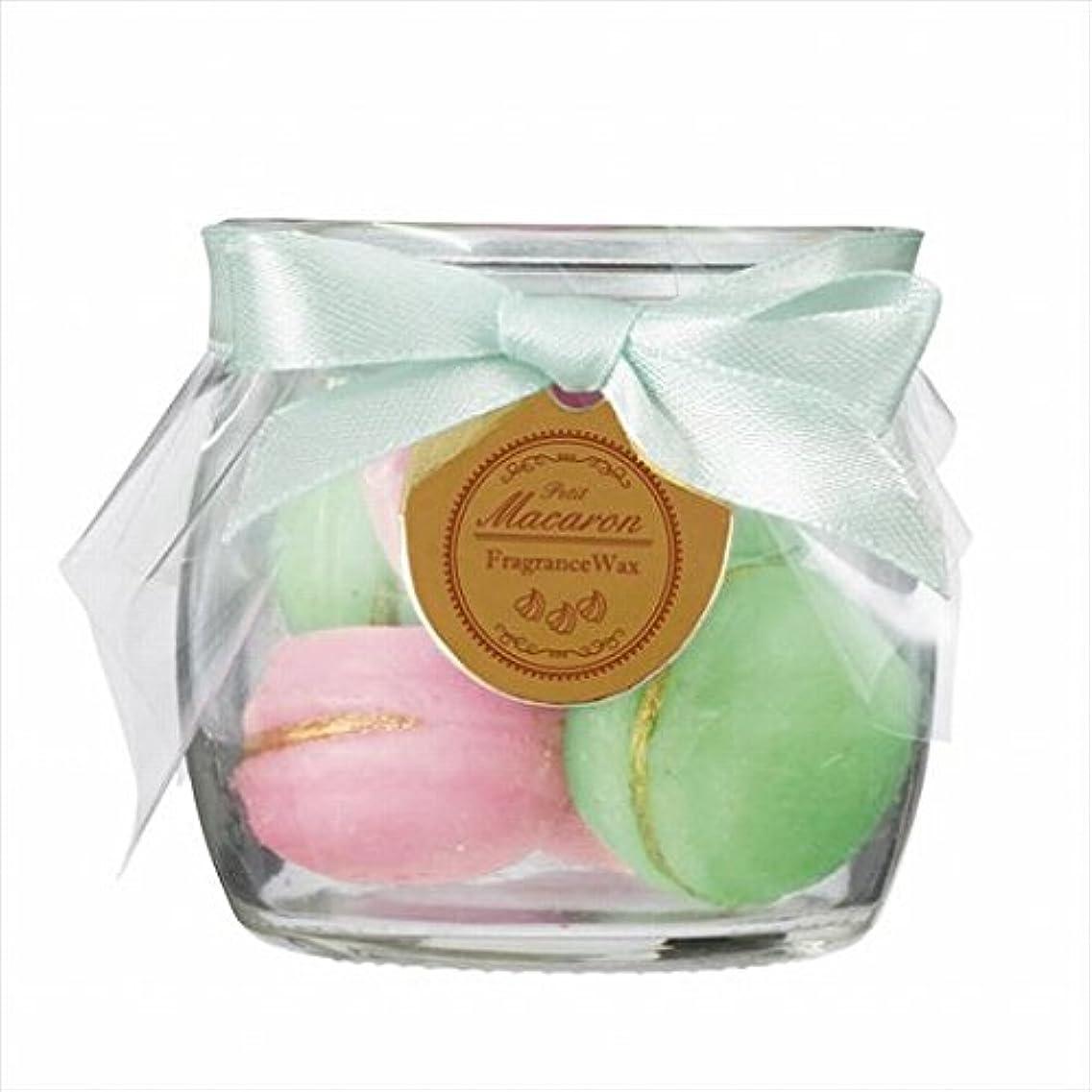 貝殻製造業意気込みsweets candle プチマカロンフレグランス 「 レモン 」