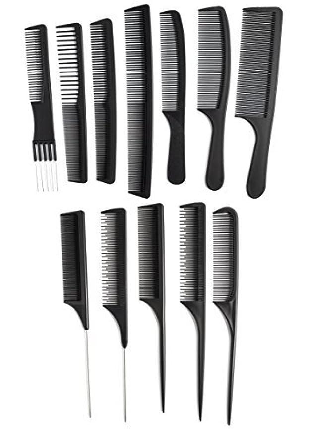 ゲージ驚くべき繕うOneDor Professional Salon Hairdressing Styling Tool Hair Cutting Comb Sets Kit [並行輸入品]