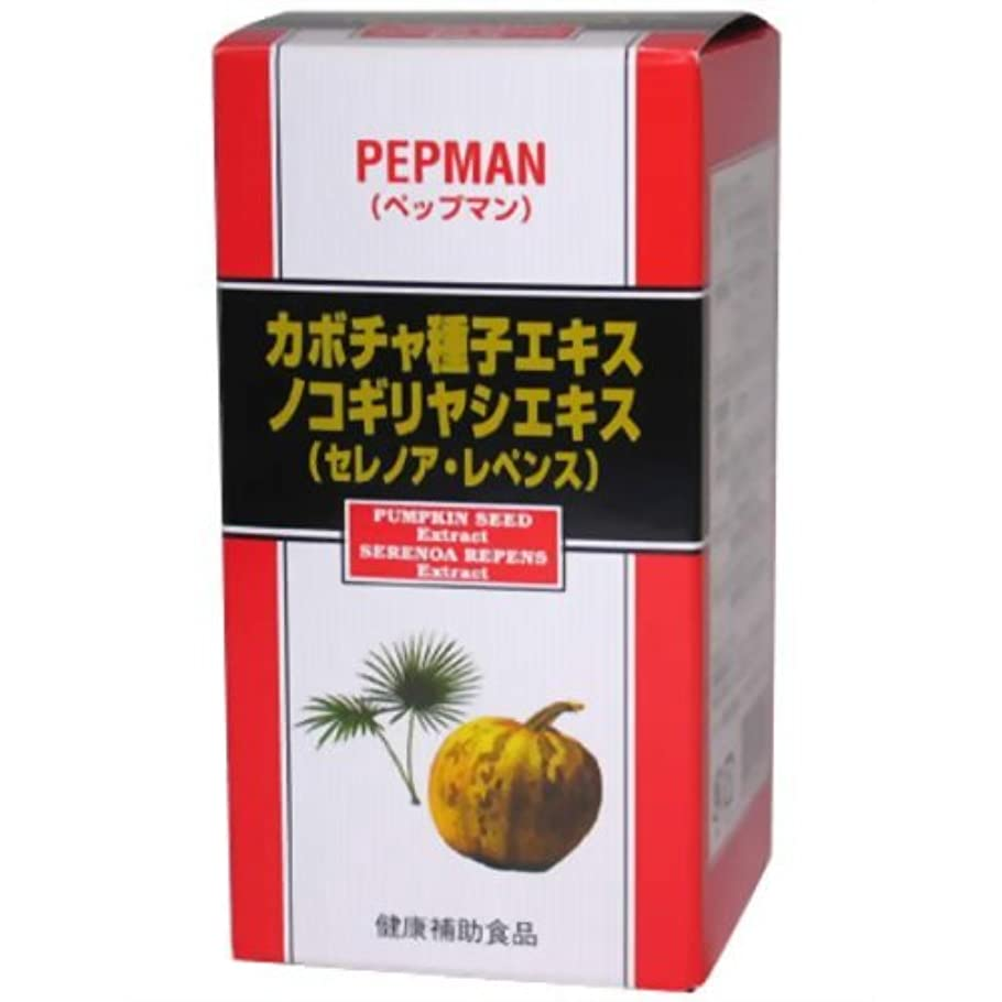 蜂自分を引き上げる反対にペップマン カボチャ種子エキス ノコギリヤシエキス(セレノア?レペンス) 120粒