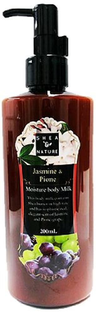 本質的に現在お金シア&ナチュレN モイスチャーボディミルク ジャスミン&ピオーネの香り 200mL