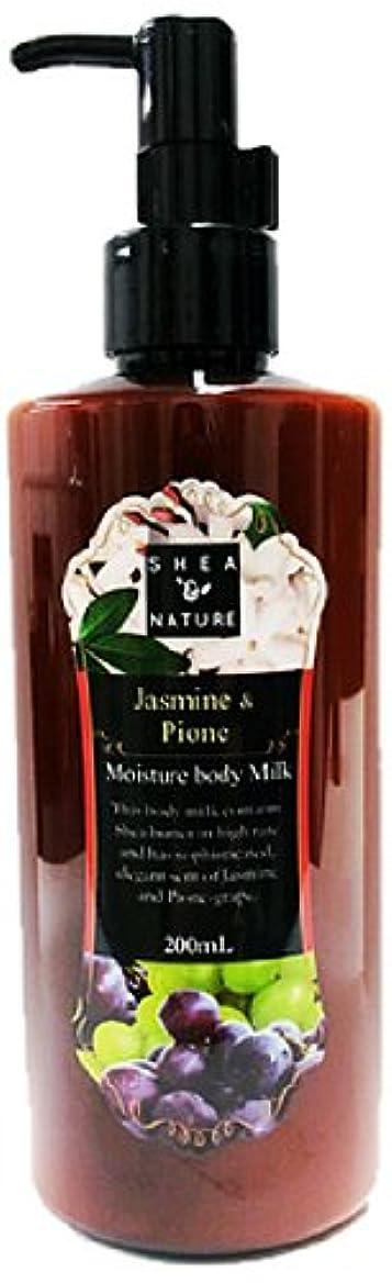 ナチュラセンター紳士シア&ナチュレN モイスチャーボディミルク ジャスミン&ピオーネの香り 200mL