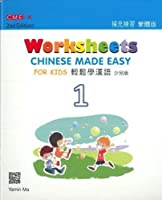 Chinese Made Easy For Kids 1 - Worksheets. Traditional character version 2015