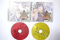 ドラマCD セット KINGDOM OF THE ARABIA イフラース ラーミウ ステラワース特典CD テトラポット登・四ツ谷サイダー