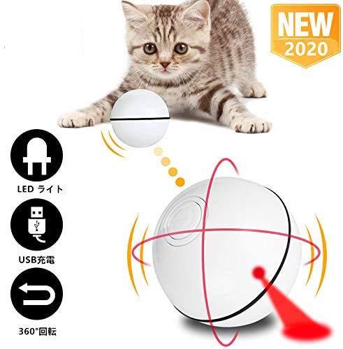ACELIFE猫おもちゃ光るボール猫ボール電動LED360°回転ペットおもちゃストレス解消運動不足解消ベット玩具猫用品